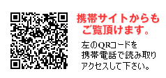 QRコード(携帯)